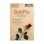 SoloPro: Trombone - Thomas Ashworth