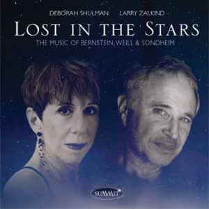 Lost In the Stars – Deborah Shulman & Larry Zalkind
