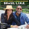 Brasil L.I.K.E. - Ron Carter Quartet & Vitoria Maldonado