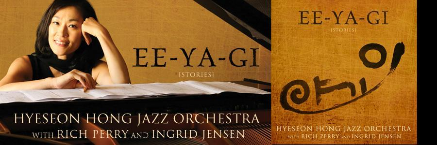 Hyeseon Hong Jazz Orchestra! w/ Ingrid Jensen & Rich Perry…13 Reviews Are In!